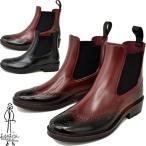 ショッピングあしながおじさん あしながおじさん サイドゴアデザインレインブーツ 長靴 ラバーブーツ ショート 450009  (取寄)は3〜5営業日後の出荷です。