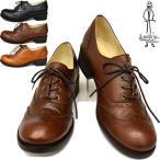 あしながおじさん 本革レザーレースアップパンプス  おでこ靴 日本製 701047  (取寄)は3〜5営業日後の出荷です。