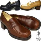 ショッピングあしながおじさん あしながおじさん 本革レザー厚底ローファー おでこ靴 日本製 701057   (取寄)は3〜5営業日後の出荷です。