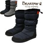 BEARPAW ベアパウ スノーブーツ ボアブーツ レディース 防寒 防水 日本正規品 ロング丈 SN-KR-3