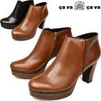 cavacava サヴァサヴァ cava cava サバサバ 本革レザーデザイン厚底ブーツ ブーティー 1100055