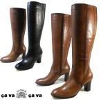 cavacava サヴァサヴァ サバサバ 本革レザーデザインクラシカルヒールアップロングブーツ 1601521