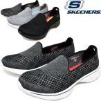 SKECHERS スケッチャーズ GO Walk 4 ゴーウォーク スニーカー ウォーキングシューズ 14145