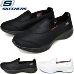 SKECHERS スケッチャーズ GO Walk 4 ゴーウォーク スニーカー ウォーキングシューズ 14166