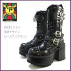 【1〜5営業日後の出荷】 YOSUKE U.S.A ヨースケ スタッズ&ベルトデザインレースアップ厚底ブーツ 2600491