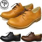 ショッピングレース YOSUKE U.S.A ヨースケ 本革レザーマニッシュシューズ パンプス おでこ靴 日本製 5510030  (取寄)は3〜5営業日後の出荷です。