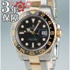ロレックス ROLEX GMTマスター2 116713LN K18YGxSS G番 自動巻 メンズ ウォッチ 腕時計 紳士 中古 コンビ 黒 ブラック 中古