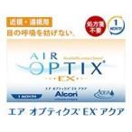 日本アルコン(チバビジョン) エアオプティクスEX アクア DIA:13.8,BC:8.40,PW:2.75  遠近両用 NIHON ALCON 激安