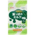 ヤクルト 葉っぱのミルク 140g(7g×20袋) 3個セット @送料無料 食品