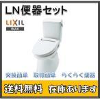 【送料無料】 LIXIL INAX イナックス  C-180S/BN8+DT-4540/BN8 LN便器タンクセット(手洗無)/オフホワイト