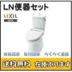【送料無料】 LIXIL INAX イナックス  C-180S/BN8+DT-4840/BN8 LN便器タンクセット(手洗付)/オフホワイト