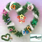 クリスマスリース 手作り 手作りキット クリスマスリース キット 120個以上販売 材料 手軽にすてきなXmas 工作キット 子供会 クリスマス会 イベント