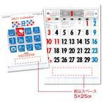 カレンダー 3色メモ文字月表 2021 版代・名入れ代無料 100部セット販売 2021年 壁掛けカレンダー 商品代引不可