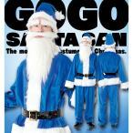 サンタ コスプレ フルセット GOGOサンタさん ブルー サンタクロース 衣装 メンズ クリスマス 873648