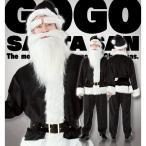 サンタ コスプレ フルセット GOGOサンタさん ブラック サンタクロース 衣装 メンズ クリスマス 873600