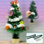 クリスマスツリー 手作り ツリー 工作キット 卓上 材料 手軽にすてきなXmas 手作り材料 工作キット 子供会 クリスマス会