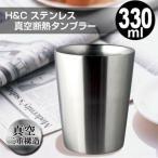 H&C е╣е╞еєеье╣ ┐┐╢ї├╟╟ое┐еєе╓ещб╝ 330ml 24╕─╚╬╟ф е▐еде▄е╚еы д▐д╚дс│ф е╬е┘еые╞ег
