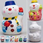 お絵描き陶器 クリスマス スノーマン KT-4 絵付け 50個以上販売 お絵かき貯金箱 手作り工作キット 絵付けキット