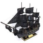帆船模型木製 ブラックパール 80センチ 完成品帆船模型 父の日ギフト 代引き不可
