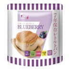 TheNextDekade 7年保存レトルトパン 07RB03 ブルーベリー 50個以上販売 保存食 非常用食品 パン