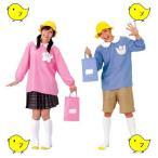 ショッピングコスチューム マルモリ 衣装 幼稚園児コスチューム ブルー/ピンク マルモリ 可愛いコスチューム