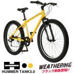 【代引不可】HUMMER ハマー 26インチ FAT BIKE TANK3.0 ファットバイク 26×3.0インチ極太タイヤ シマノ6段変速 前後Vブレーキ