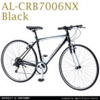 CHEVROLET(シボレー) 700Cシマノ6段変速クロスバイク[アルミフレーム/グリップシフト標準装備] CHEVY AL-CRB7006NX