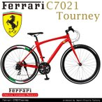 Ferrari(フェラーリ) C7021 Tourney アルミエアロフレーム 50mmディープリム シマノ21段変速 700×25c フレームサイズ480mm 前クイックレリーズハブ 重量13.5kg