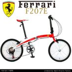 Ferrari(フェラーリ) FDB207E 折りたたみ自転車 20インチ ドルフィンフレーム シマノ製7段変速機搭載 ハンドル長さ伸縮式ステム 前後Vブレーキ