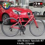 Alfa Romeo(アルファロメオ) SPECIALE-R7 700c アルミフレーム ロードバイク AL-ROAD7021 シマノ21段変速