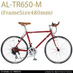 Alfa Romeo(アルファロメオ) Turista AL-TR650C 650×23c 11.2kg 21段変速 ブルホーンバーハンドル/前輪クイック