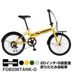 HUMMER(ハマー) FDB206TANK-N 20インチの太いタイヤ装着 折りたたみ自転車 シマ...