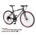 CHEVROLET(シボレー) CORVETTE(コルベット) AL-CRB7006 700c クロスバイク 軽量アルミフレーム シマノ6段変速 前後アルマイト塗装リム 前輪クイックレリーズ - 21,980 円