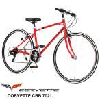 ショッピングクロスバイク シボレー(CHEVROLET) CORVETTE(コルベット) CRB7021 レッド 700c クロスバイク シマノ21段変速機搭載 フレームサイズ440mm Vブレーキシステム