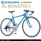 【代引不可】GORDINI(ゴルディーニ) AL-ROAD7021 700c ロードバイク 700×23c シマノ21段変速機搭載 前輪クイックレリースハブ RENAULT(ルノー)