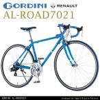 GORDINI(ゴルディーニ) AL-ROAD7021 700c ロードバイク 700×23c シマノ21段変速機搭載 前輪クイックレリースハブ RENAULT(ルノー)