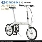 GORDINI(ゴルディーニ) AL-FDB160 Lumie 16インチ アルミ 軽量 折畳み自転車 ベルトドライブ 9.5kg 折畳み右ペダル RENAULT(ルノー)