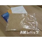 チップ・猫砂・クワガタ用品のお試しセット。