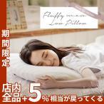 枕 ピロー まくら 女性用 華奢な体 姿勢 矯正 快眠枕 低反発枕 おすすめ 女性 健康 むくみ 二重あご プレゼント 美人肩まくら