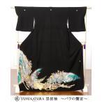 留袖 レンタル 黒留袖 フルセット 桂由美 YUMI KATSURA 結婚式 江戸妻 バラの饗宴 母親 149cm〜170cm位まで