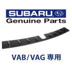 アメリカSUBARU純正 スバル WRX STI S4 VAB VAG 2014-2019年(A〜E型)ボルテックス ジェネレーター