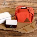 ビスク マテリアランチ ランチョンホルダーS 保温 保冷 お弁当グッズ(ランチバッグ)