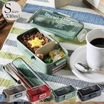 弁当箱 ビスク ブルックリンランチ ドームランチS メンズ レディース 1段 おしゃれ ロック式 日本製 一段 弁当箱 (お弁当箱 ランチボックス)