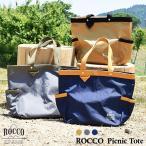 ROCCO ロッコ ピクニックトート エコバッグ 運動会 アウトドア ショッピングバッグ(クーラーバッグ)