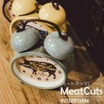 ショッピング目覚まし時計 Meatcuts ミートカッツ テーブルクロック (目覚まし時計) INTERFORM インターフォルム(置き時計(目覚まし時計))