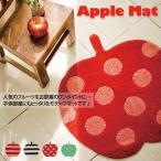 Apple Mat アップルマット INTERFORM インターフォルム