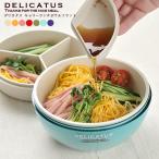 サブヒロモリ デリカタス キャリーランチボウル フラット メンズ レディース 丼 どんぶり 麺 日本製 弁当箱(お弁当箱 ランチボックス)