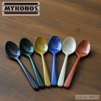 ミコノス スプーン 食器 軽い プラスチック