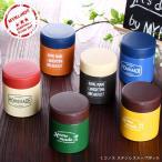 サブヒロモリ ミコノス スープポット300ml 保温 保冷 スープジャー 弁当箱(スープポット)