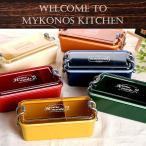 ショッピング弁当箱 弁当箱 サブヒロモリ ミコノス タイト1段 メンズ おしゃれ 日本製 一段 弁当箱 (お弁当箱 ランチボックス)